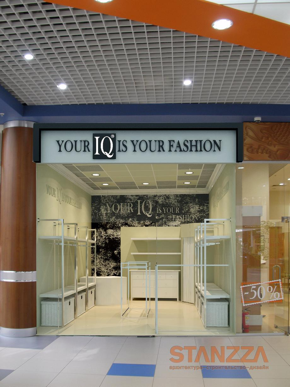 Магазин Одежды Краснодар