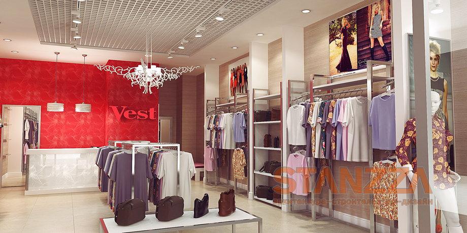 Магазин женской одежды отто с доставкой