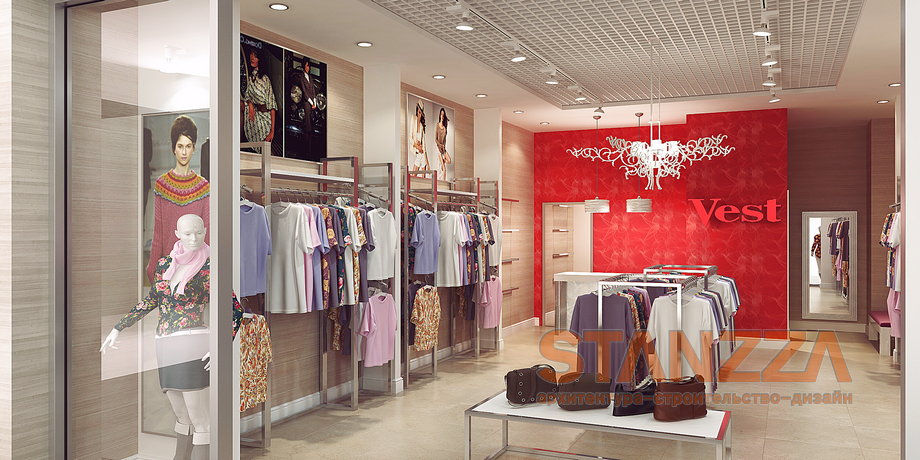 Для магазина женской одежды доставка