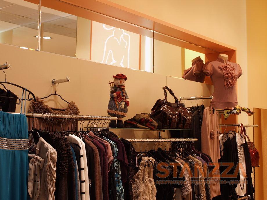 Магазины Верхней Женской Одежды Доставка