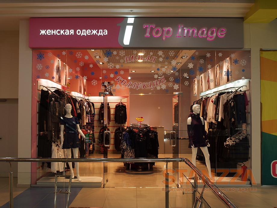 Магазин Одежды Topshop