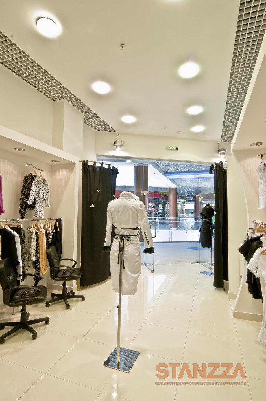 Салон Брендовой Одежды Доставка