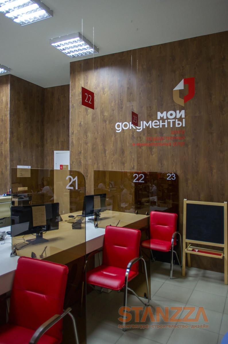 Gy be - ремонт в Москве где в омске можно отремонтировать фотоаппарат никон